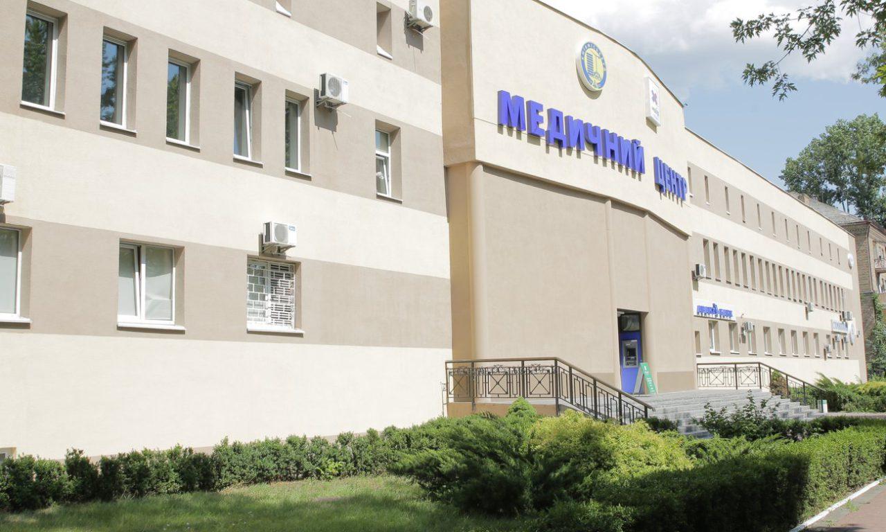 Клиника «Медбуд»