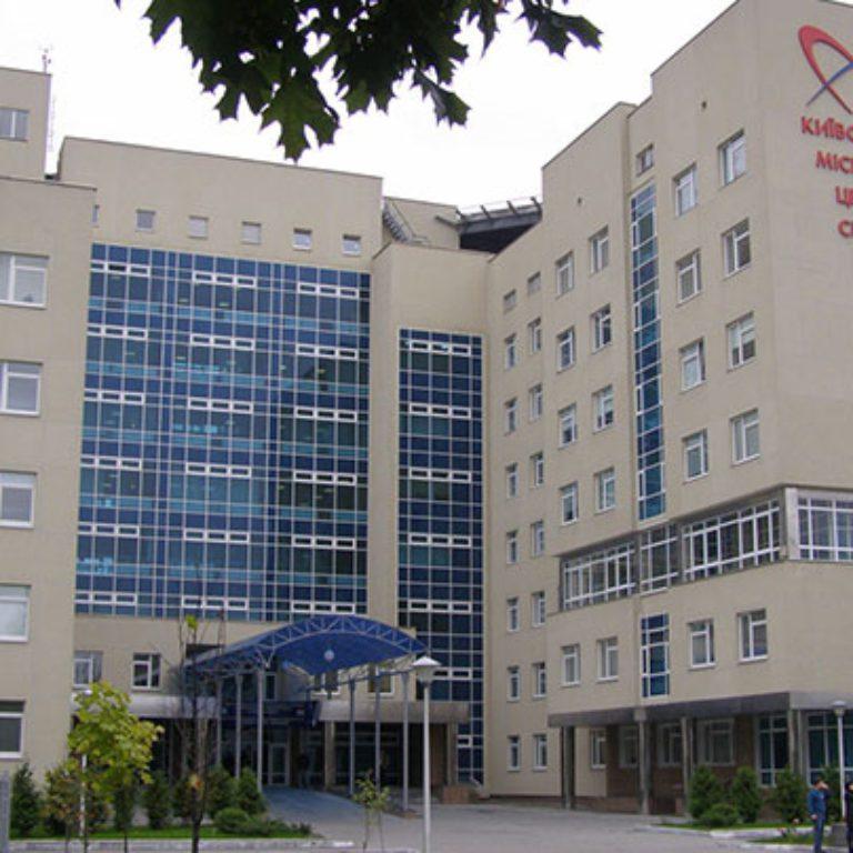 Киевский городской центр сердца