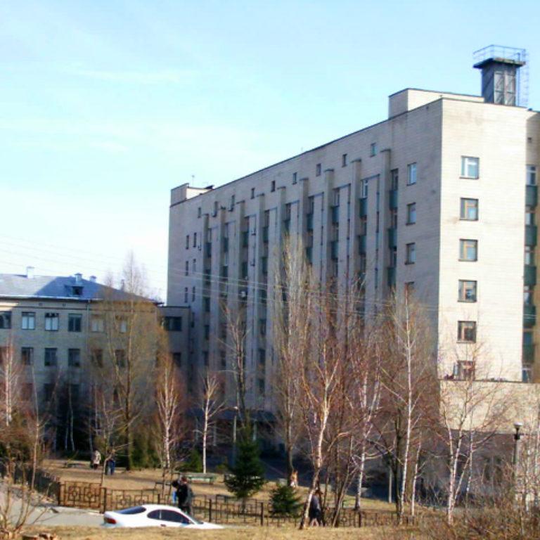 Институт нейрохирургии им. академика А.П. Ромоданова
