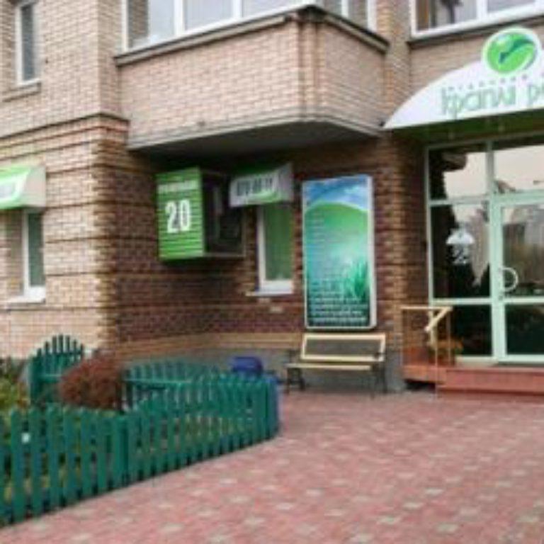 Медицинский центр «Капля росы»