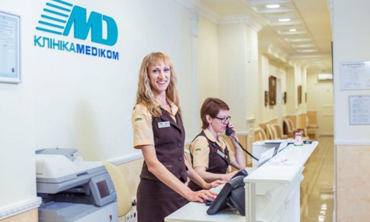 Клиника «Медиком»