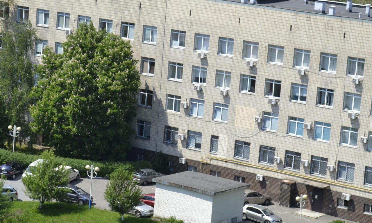 Клиническая больница на железнодорожном транспорте №2