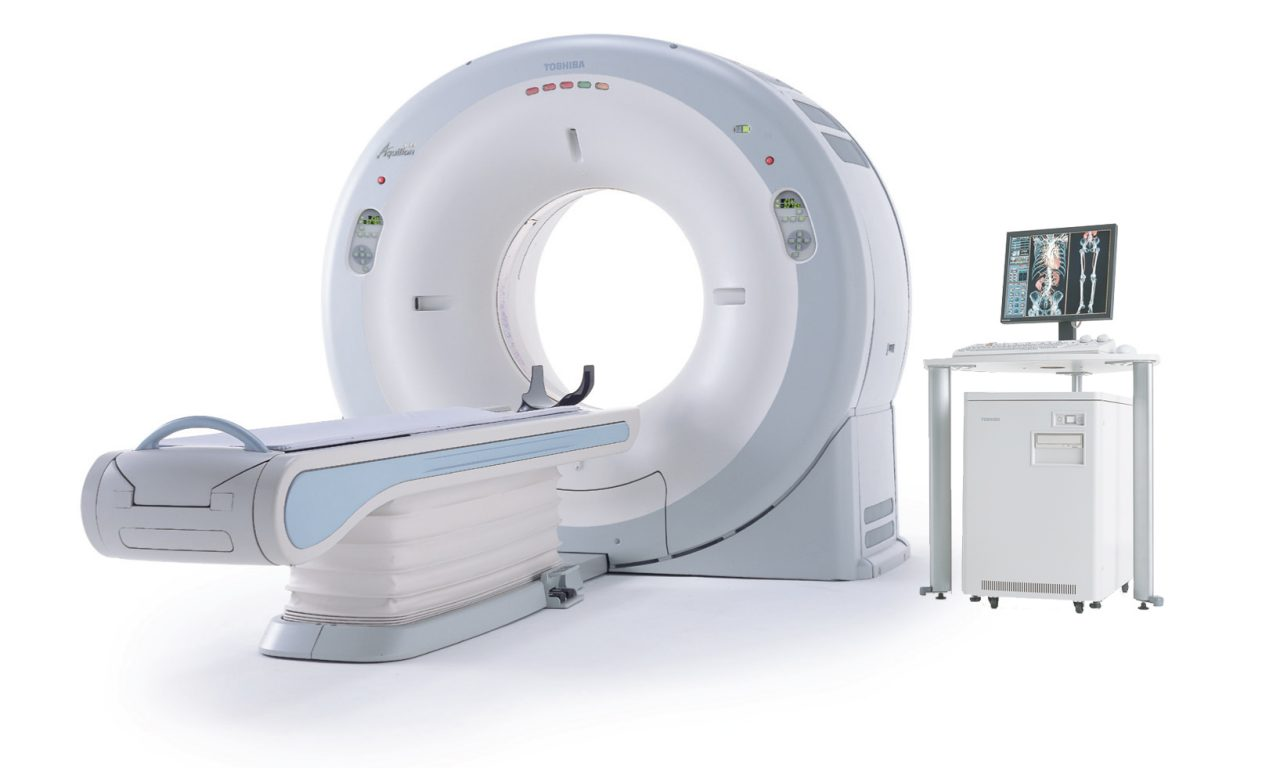 Центр компьютерной томографии «Витаком Диагностика»