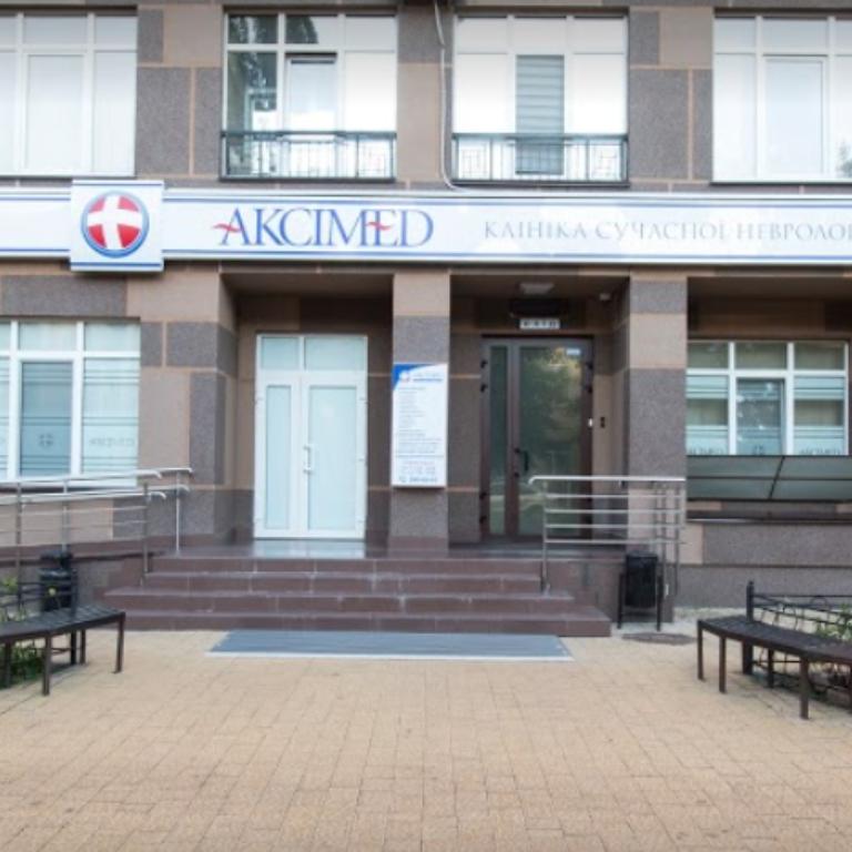 Клиника «Аксимед»