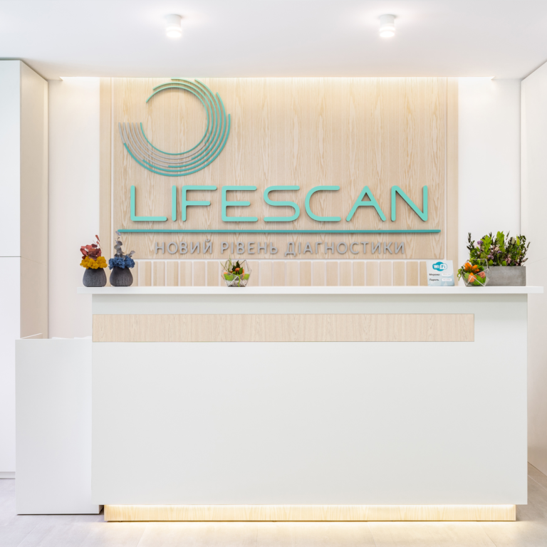 Диагностическая клиника «Lifecsan»